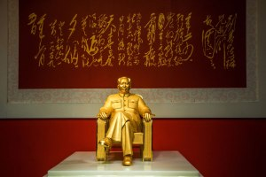 Communist China's unveils a gold and jade statue of founding father, Mao Zedong for 120th anniversary.  It took over eight months for 20 artist to craft the $16.5 million statue.