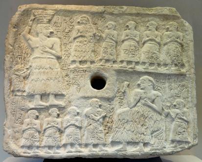 Relief_Ur-Nanshe_Louvre_AO2344
